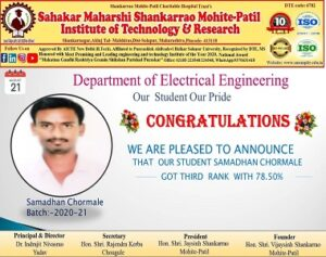 Topper Electrical BE 2