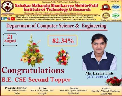 BE CSE second Topper