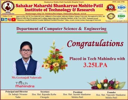 Banner for Student Congratulations -